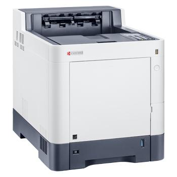 ECOSYS P6235cdn Kyocera yazıcı